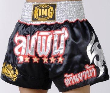 Muay Thai Boxing shorts  (Satin) Lumpini!! TKTBS-011