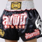 Muay Thai Boxing shorts  (Satin) Lumpini!! TKTBS-011