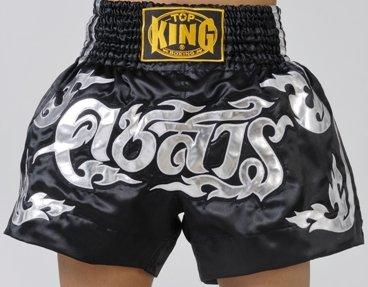 Muay Thai Boxing shorts  (Satin)  TKTBS-033