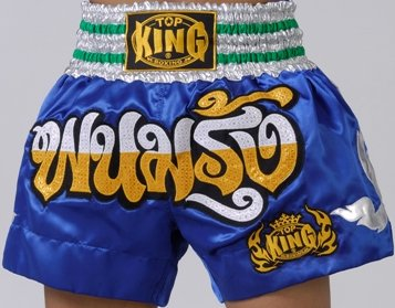Muay Thai Boxing shorts  (Satin)  TKTBS-037 Panum Rung!!