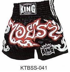 Muay Thai Boxing shorts  (Satin)  KTBSS-041 AiyaRa