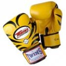 TWINS FANCY GLOVES (FBGV-9) yellow