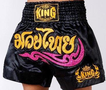 Muay Thai Boxing shorts  (Satin)  TKTBS-001
