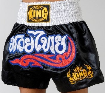 Muay Thai Boxing shorts  (Satin)  TKTBS-002