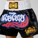Muay Thai Boxing shorts  (Satin)  TKTBS-002