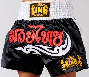Muay Thai Boxing shorts  (Satin)  TKTBS-003