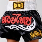 Muay Thai Boxing shorts  (Satin)  TKTBS-003