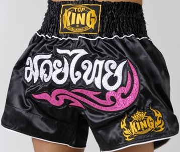 Muay Thai Boxing shorts  (Satin)  TKTBS-004