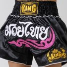 Muay Thai Boxing shorts  (Satin)  TKTBS-004