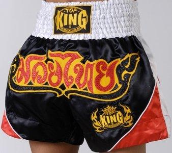 Muay Thai Boxing shorts  (Satin)  TKTBS-007