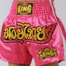 Muay Thai Boxing shorts  (Satin)  TKTBS-008