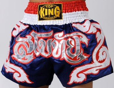 Muay Thai Boxing shorts  (Satin)  TKTBS-017