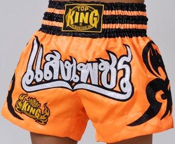 Muay Thai Boxing shorts  (Satin)  TKTBS-020