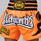 Muay Thai Boxing shorts  (Satin)  TKTBS-020