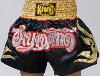 Muay Thai Boxing shorts  (Satin)  TKTBS-022