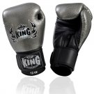 BOXING GLOVES FANCY BY TOP KING PROFESSIONAL (TKBGEM-02)