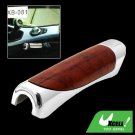 Shiny Silvery Car Auto Brown Hand Brake Handle Cover (KK-500)