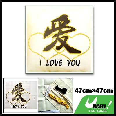 Love in Chinese Character Counted Cross Stitch Cross-Stitch Pillow Kit