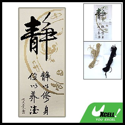 Chinese Characters Cross Stitch Counted Cross-Stitch Kit