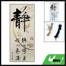 Chinese Characters Cross Stitch Counted Cross-Stitch Kit