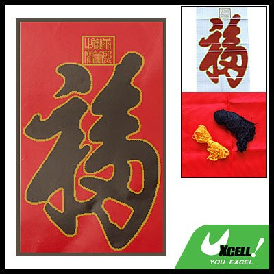 Fu Lucky Chinese Characters Counted Cross Stitch Kit