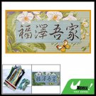 Auspicious Chinese Characters Counted Cross Stitch Kit