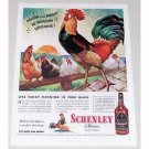 1944 Seagram's Five Crown Whiskey Rooster Chicken Animal Art Color Art Print Color Ad