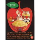 1961 Musselman's Apple Sauce Color Print Ad - Wonderful Good!