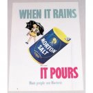 1952 Morton Salt Color Art Print Ad - When It Rains It Pours