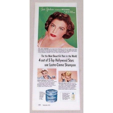 1953 Lustre Creme Shampoo Vintage Color Print Ad Celebrity Ava Gardner
