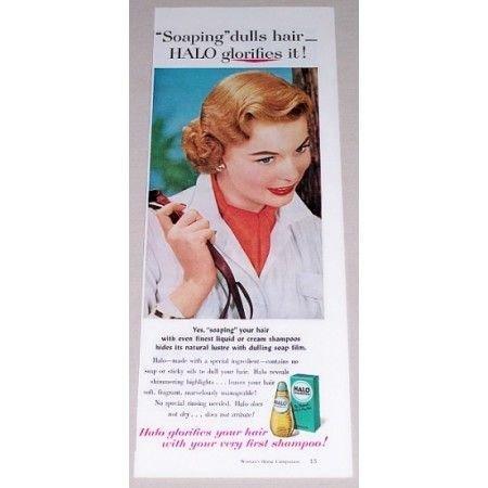 1953 Halo Shampoo Vintage Color Print Ad - Halo Glorifies It!