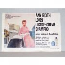 1957 Lustre Creme Shampoo Vintage Color Print Ad Celebrity Ann Blyth