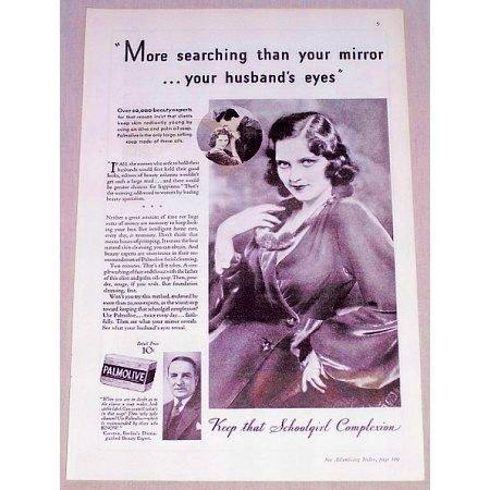 1932 Palmolive Soap Vintage Print Ad - Schoolgirl Complexion
