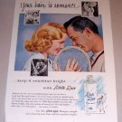 1954 White Rain Lotion Shampoo Tennis Print Ad