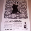 1954 Print Ad Jergens Lotion Mrs. Dorian Mehle Morrisville Pa.