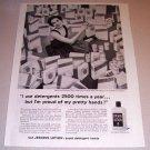 1954 Print Ad Jergens Lotion Mrs Jane Carlsan New York City