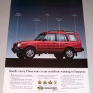 1995 Land Rover Discovery SUV Color Print Truck Ad