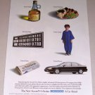 1995 Honda Accord Sedan Automobile Color Print Car Ad