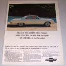 1964 Color Car Ad for 1965 Chevrolet Chevelle Malibu Super Sport Coupe Automobile