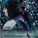 Mulan.2009.