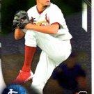 2016 Bowman Chrome Prospects BCP53 - Daniel Poncedeleon, St. Louis Cardinals