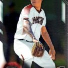 2016 Bowman Chrome Prospects BCP51 - Anthony Banda, Arizona Diamondbacks