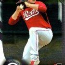 2016 Bowman Chrome Prospects BCP33 - Sal Romano, Cincinnati Reds