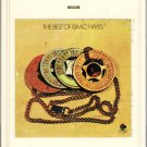 Isaac Hayes - Best Of Isaac Hayes 8-track tape