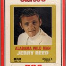 Jerry Reed - Alabama Wild Man Sealed 8-track tape