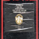 The Joseph Consortium - Joseph And The Amazing Technicolor Dreamboat Sealed Scepter 8-track tape