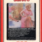 Dolly Parton - Heartbreaker 8-track tape