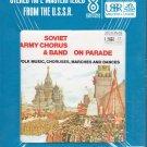 Boris Aleksandrov Soviet Army Chorus & Band - On Parade Sealed 8-track tape