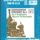 Kiril Kondrashin & Moscow Philharmonic - Shostakovich Symphony No. 5 Sealed 8-track tape