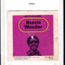 Stevie Wonder - Anthology Vol II 8-track tape